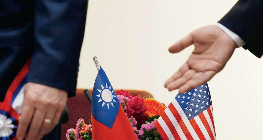 觀點投書:美國政府不會與中華民國政府復交