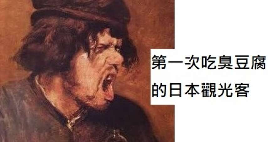 太有才!日本網友繼續瘋「看名畫學台灣」,絕妙比喻讓台人爆笑:超中肯、根本台灣通!
