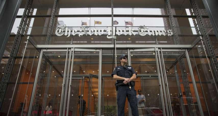 「一國兩制」名存實亡?北京驅逐美媒記者:香港一樣不能待!民主派憂新聞自由遭侵蝕