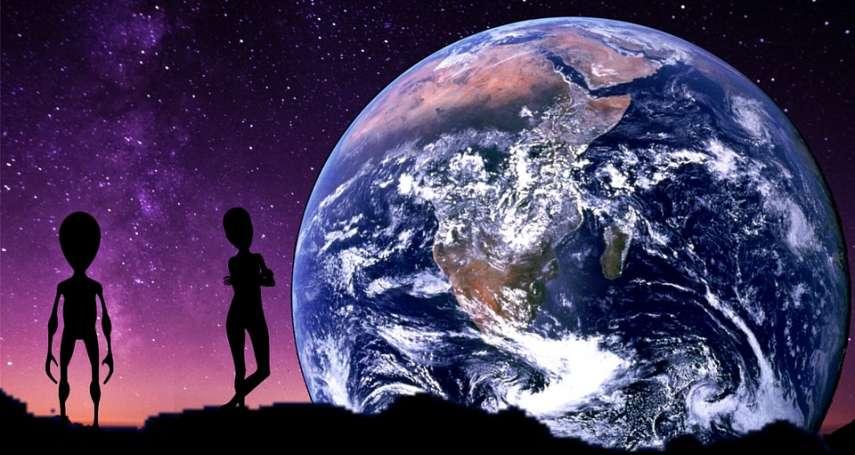 中國發現宇宙深處神秘訊號!大國爭尋外星生命,恐將演變成「新冷戰」競賽