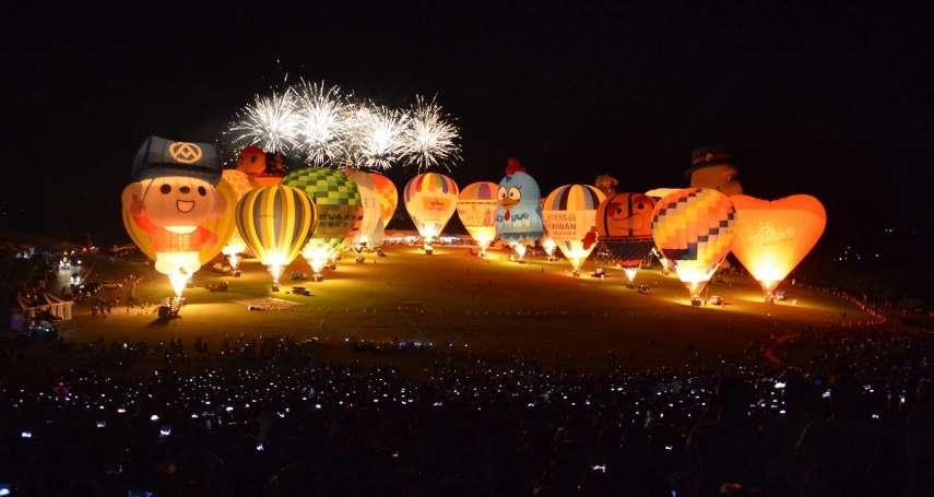 台東熱氣球嘉年華明登場 首辦世界最美圖書館光雕音樂會