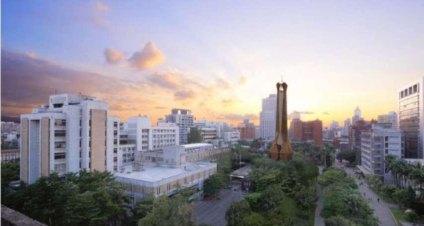 北科大璞樓「太屌」引爭議 學生質疑:有何需要68公尺高鐘樓讓全校聽到