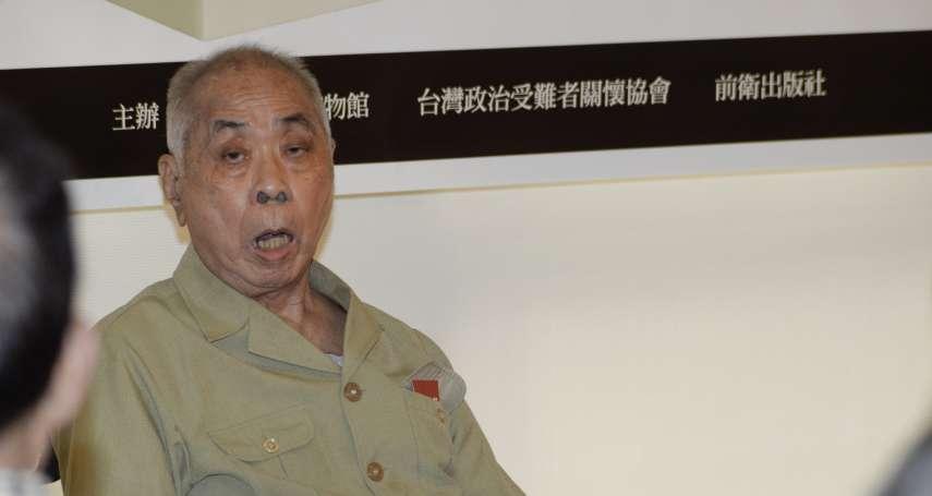 一生為台灣獨立奮鬥、兩度入獄不改其志 政治受難者許曹德辭世