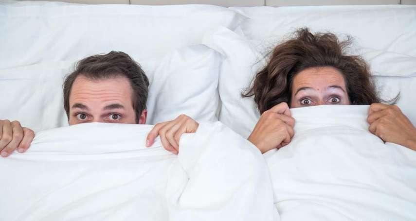 一夫一妻不符人類本性?兩性諮詢師:單一伴侶非唯一選擇,但「開放性關係」是雙面刃
