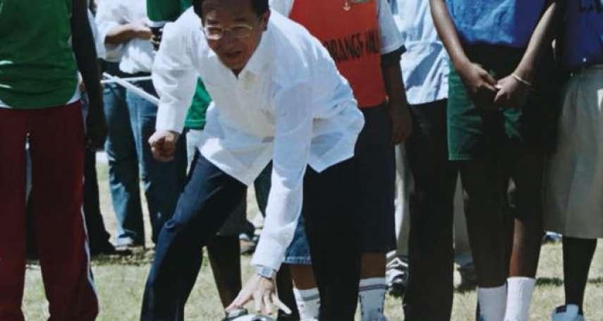 「小國都可以申辦世足,台灣也能嗎?」陳水扁建議蔡英文提出申辦世界盃