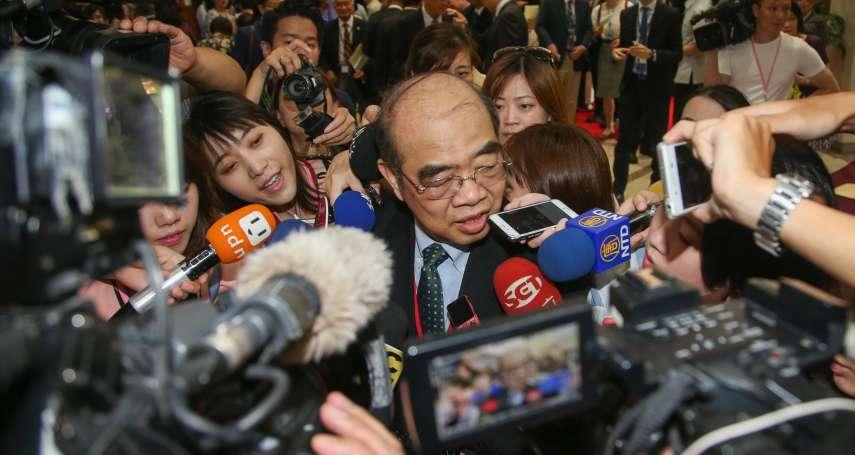 中研院院士會議》管中閔未出席開幕式,吳茂昆被追問「拔管」