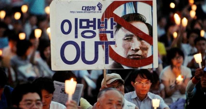 「我有睡眠呼吸中止症,可能猝死!」77歲涉貪南韓前總統李明博,聲請保外就醫獲准