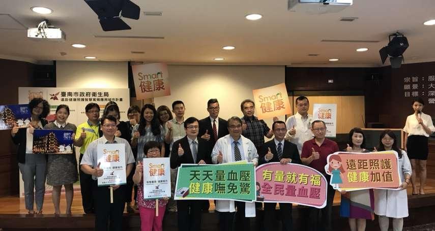 遠傳攜手台南推動智慧健康社區,「遠距高血壓照護試辦計畫」成效顯著