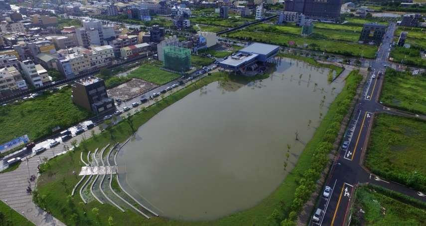 西南氣流豪雨來襲 「圓林園」提升員林市都計區東側防洪能力