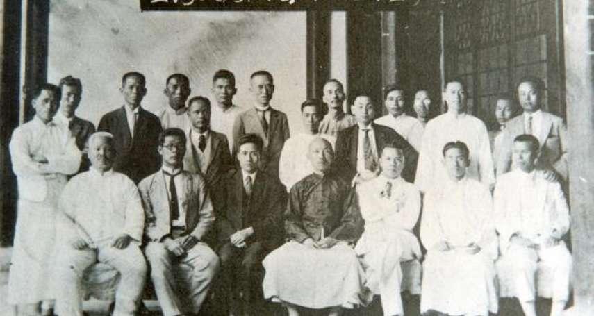 許劍虹觀點:台灣文化協會成立100周年─統獨對立的歷史根源