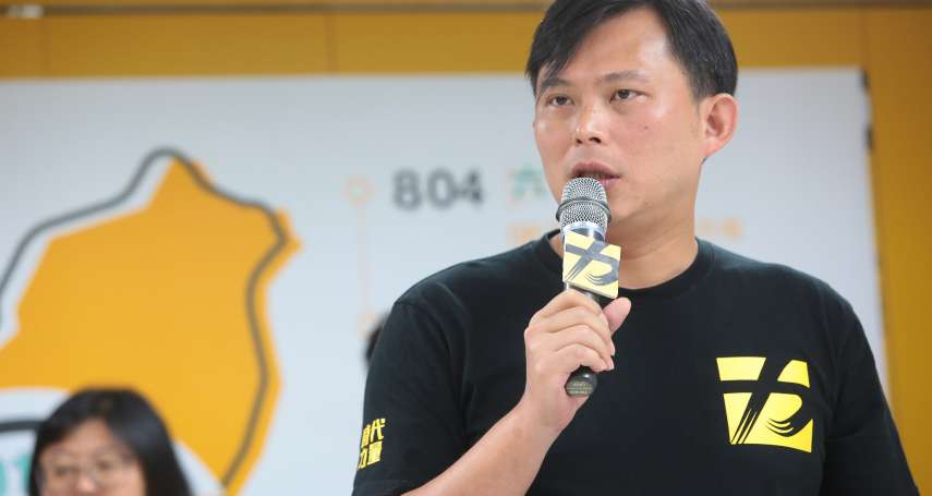 東亞青年運動會被取消 時代力量推「正名制憲」:政府不該只停留在發聲明抗議