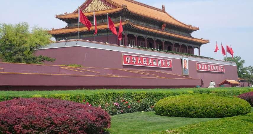 天安門、故宮古蹟齊聚,北京中軸線將成為世界遺產? 北京政府:目標2035年申遺