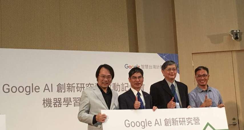 Google持續在台培育 AI 人才,目標 5,000位工程師