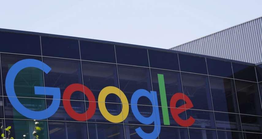 加碼投資台灣!Google宣布亞洲第三座資料中心落腳台南
