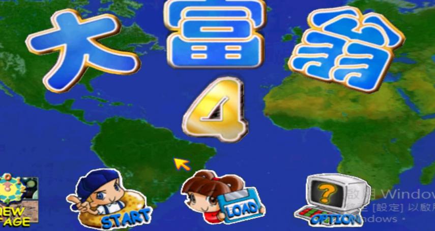 仙劍、大富翁等本土遊戲紅極一時,如今真回不去了?他點出台灣遊戲業「再度起飛」的關鍵