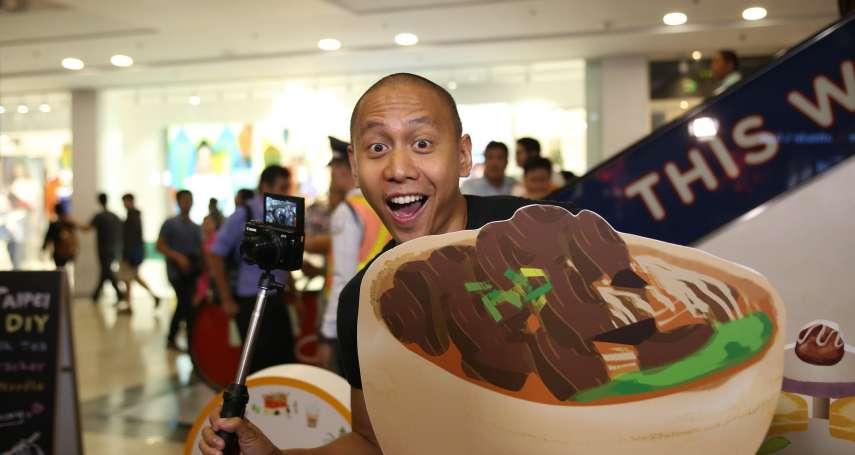 菲律賓網紅拍MV宣傳台北 世大運主題曲化身「洗腦神曲」!