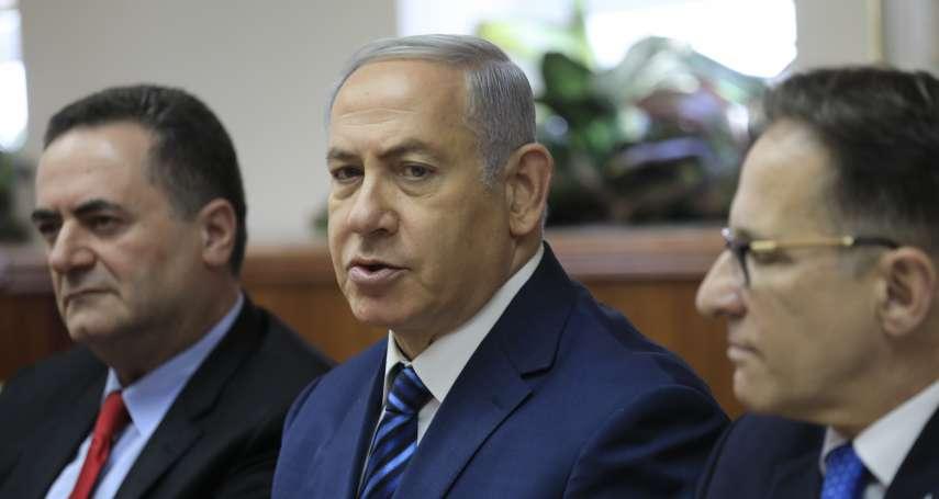觀點投書:以色列解散國會,政治考量之外的兩項挫敗