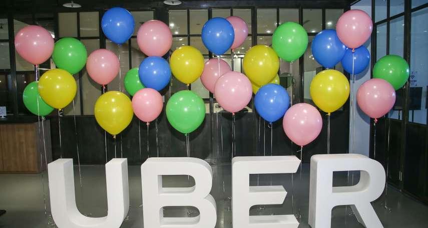 逃過一劫》法院認定公路總局無管轄權 Uber免罰3000萬