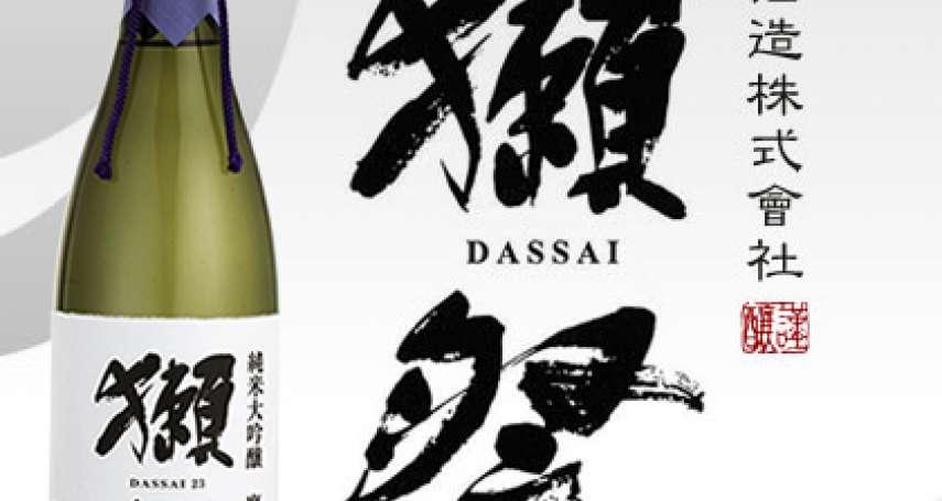 日本暴雨災情慘重 國宴名酒「獺祭」90萬瓶報銷 網路售價飆漲5倍
