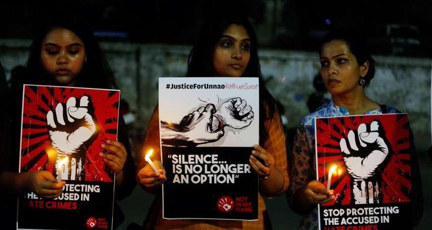 女性的正義由女性自己守護!印度最殘虐性侵案登上Netflix影集,破案關鍵人物浮上檯面