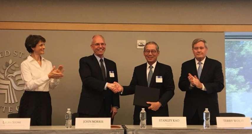 台灣為國際反恐捐款百萬美元,美國官員稱讚:台灣是有價值的夥伴