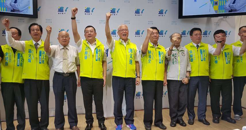 宣布角逐新竹市長 謝文進直指市政面臨三大危機