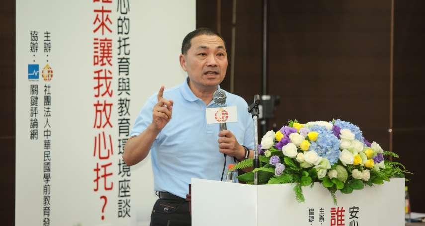 李鴻鈞拱蘇貞昌是「未來的新市長」 侯友宜:應該是禮貌性稱呼