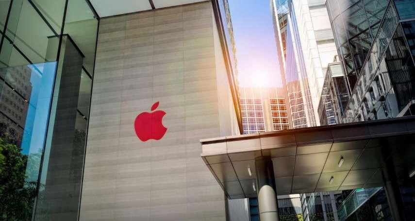 難看了!蘋果前員工竊取「機密資料」被抓包!想飛回中國投奔新創,卻夢碎機場被FBI攔下