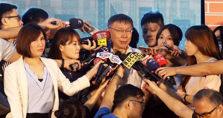 觀點投書:大陸網友看台灣「第四權」
