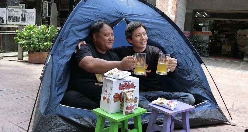 梅子夢工廠園區暑假「馬拉桑啤酒節」 體驗玉山腳下的露營趣味