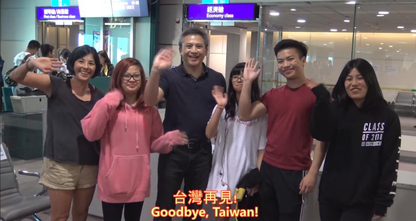梅健華卸任返美,錄影片告別:台灣「最美的風景」永遠留在我們心中
