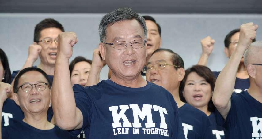 澎湖縣長選舉》領先對手1千多票 國民黨賴峰偉自行宣布當選