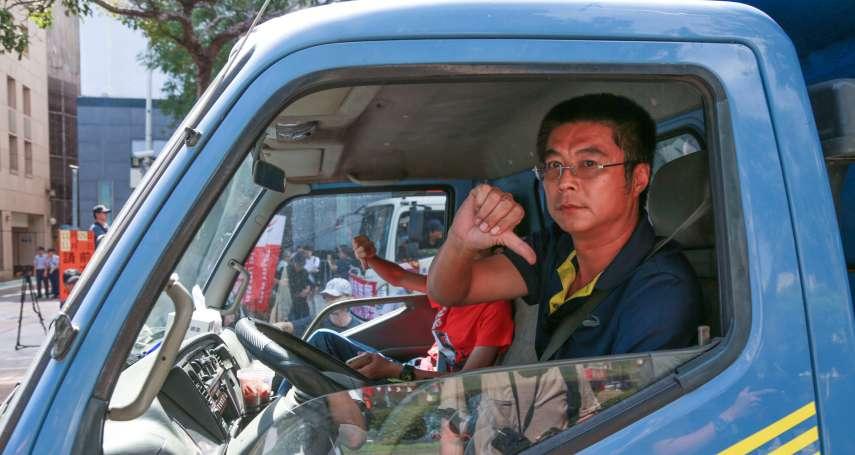 網傳政府「強制淘汰10年老車」?李應元:那是假消息,大貨車司機不要被騙!