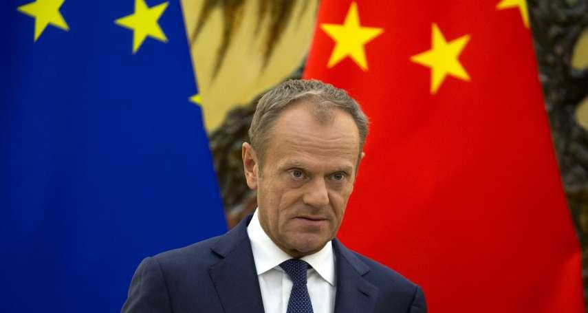 與「競爭者」中國展開戰略對話 歐盟將談維吾爾人權、國際海洋法、網路安全