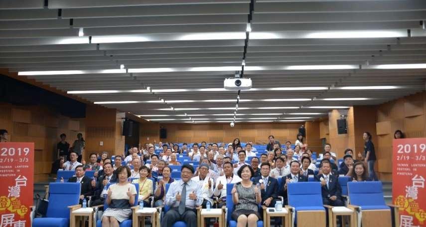 屏東縣府籌組顧問團 號召共同參與2019台灣燈會