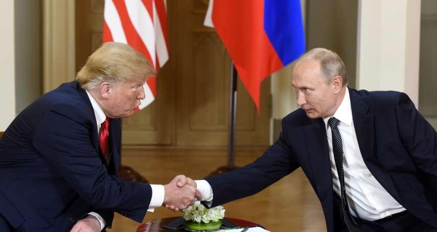 美國選前震撼彈!參議院報告:2016年在普京授意下,俄國確實協助川普當選