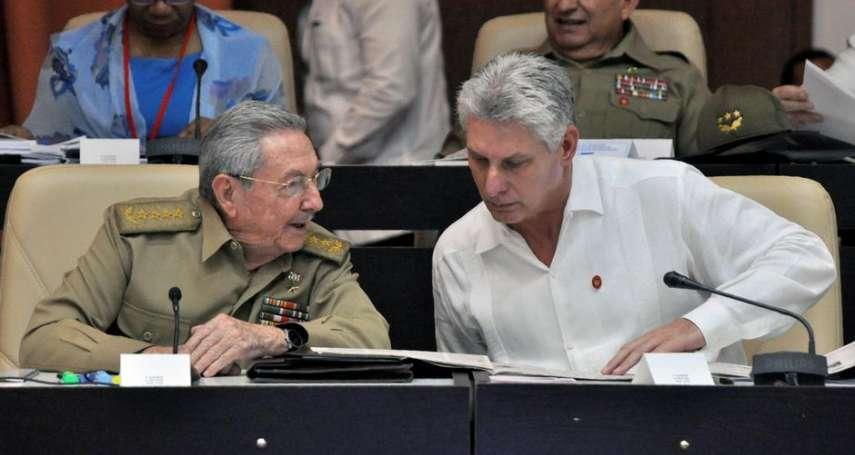 共產主義再見》廢除國家領導人終身制、承認自由市場與私有財產!古巴修憲草案:總統只能連任一屆