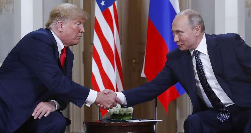 美國總統成賣國賊?川普:美國很蠢,我相信俄羅斯未干預大選  美媒痛罵:可恥、叛國!