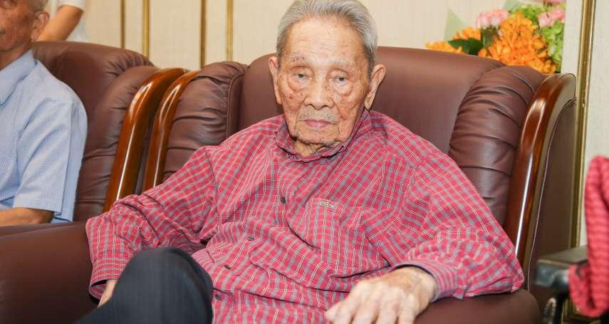 就疼客家妹!鍾肇政87歲高齡仍替蔡英文站台輔選