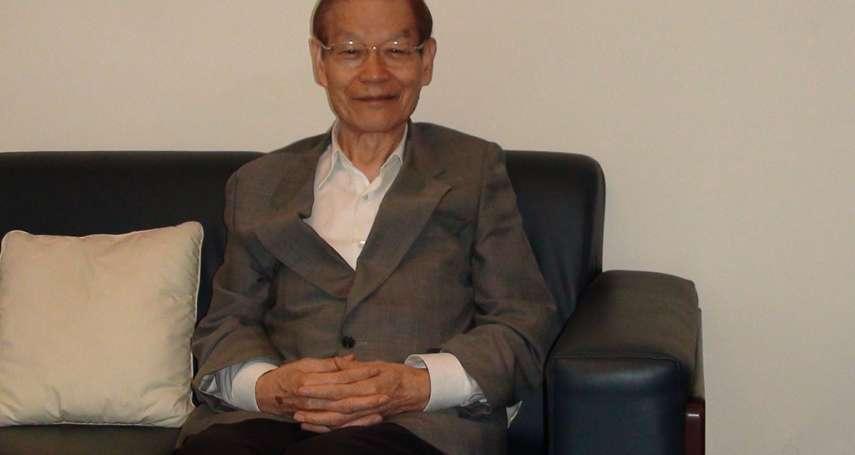 澄社首任社長 華人本土心理學一代宗師 楊國樞辭世享壽86歲