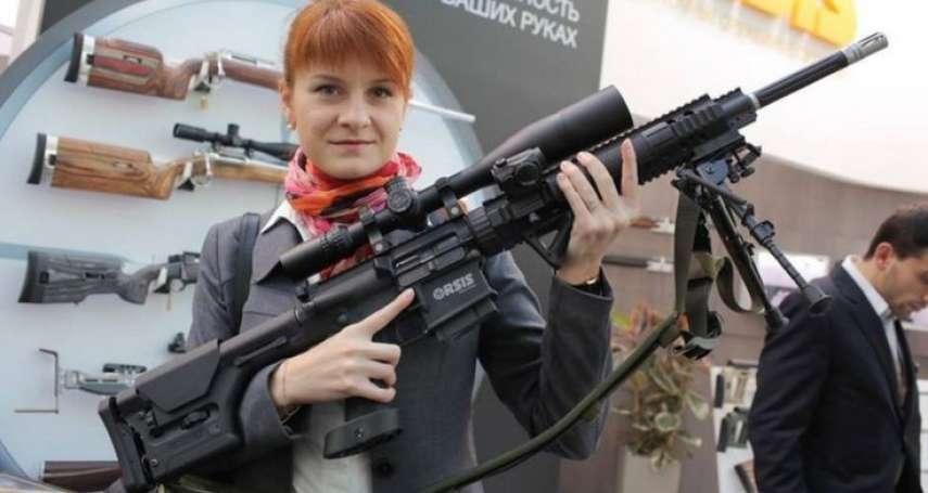 俄國間諜再度滲透美國?俄羅斯擁槍權團體創辦人遭逮,疑為美俄政界建立「秘密溝通管道」