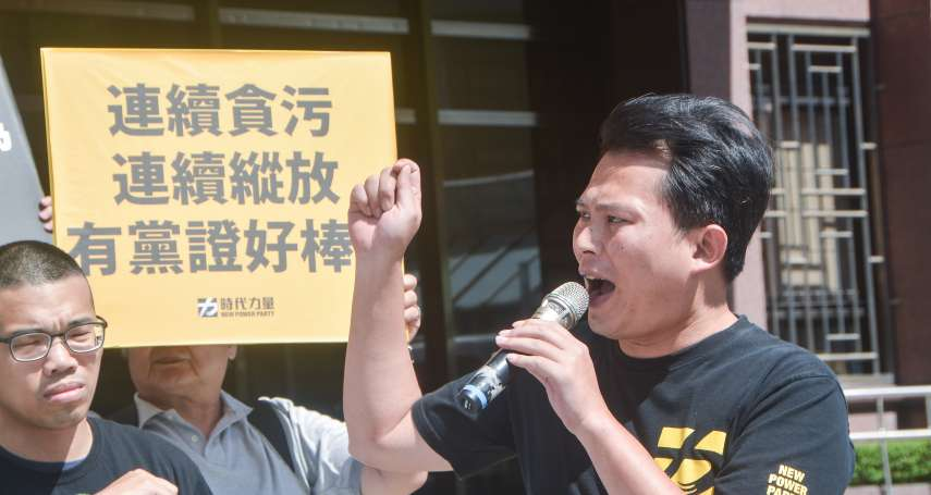 秦儷舫貪污獲緩刑且北檢不上訴 黃國昌譏:獨步全球的台灣反貪腐特色