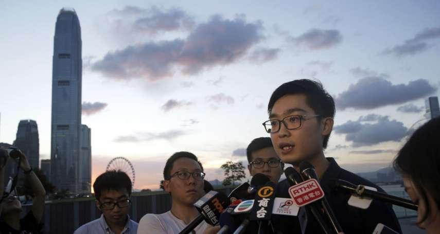 「分裂國家行為是紅線」香港回歸後首次,港府擬引《社團條例》禁止港獨團體
