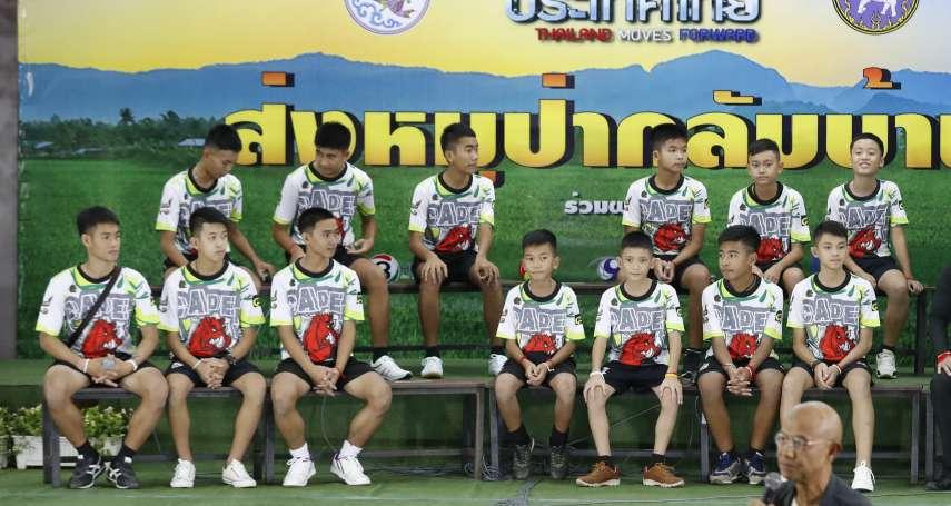 去年夏天,全世界為他們揪心!泰國少年足球隊的驚險故事登上大螢幕