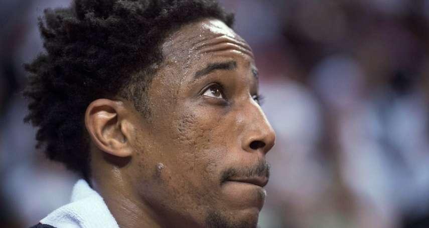 NBA》德羅森奉獻暴龍9年突遭背叛 前隊友抱不平