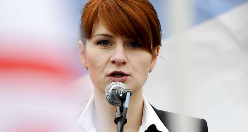 性、謊言、俄羅斯艷諜》俄國女子遭控間諜罪,用性愛滲透美國政界