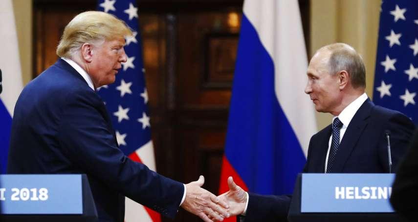 美俄間諜風雲》川普大嘴巴礙事!CNN:美國被迫撤離「普京身邊的頭號臥底」