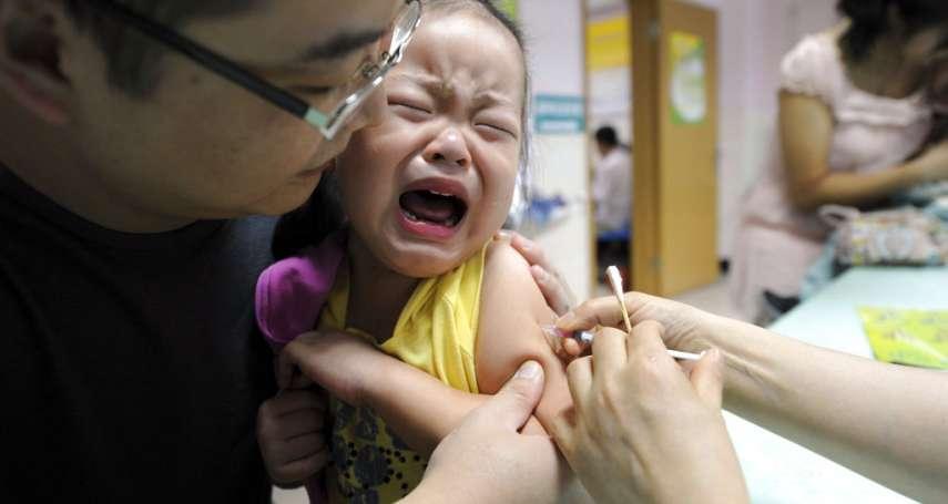 強國公衛悲歌》江蘇兒童被施打過期疫苗 數百名家長抗議與警方爆發衝突