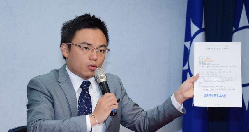 藍綠發言人掀口水戰 國民黨:民進黨卸責嘴臉令人想吐!