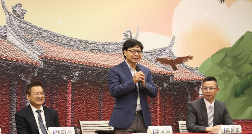 孔令信觀點:民進黨課綱「去中國化」,沒斬斷中共却斷裂了文化